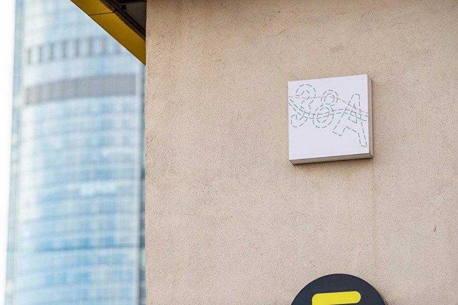 Киборгам здесь неместо: вЕкатеринбурге вывески заменили капчами - Изображение 5