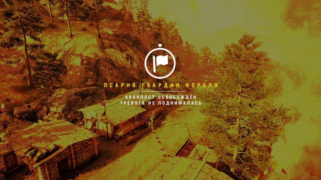Рецензия на Far Cry 4: Escape from Durgesh Prison - Изображение 8