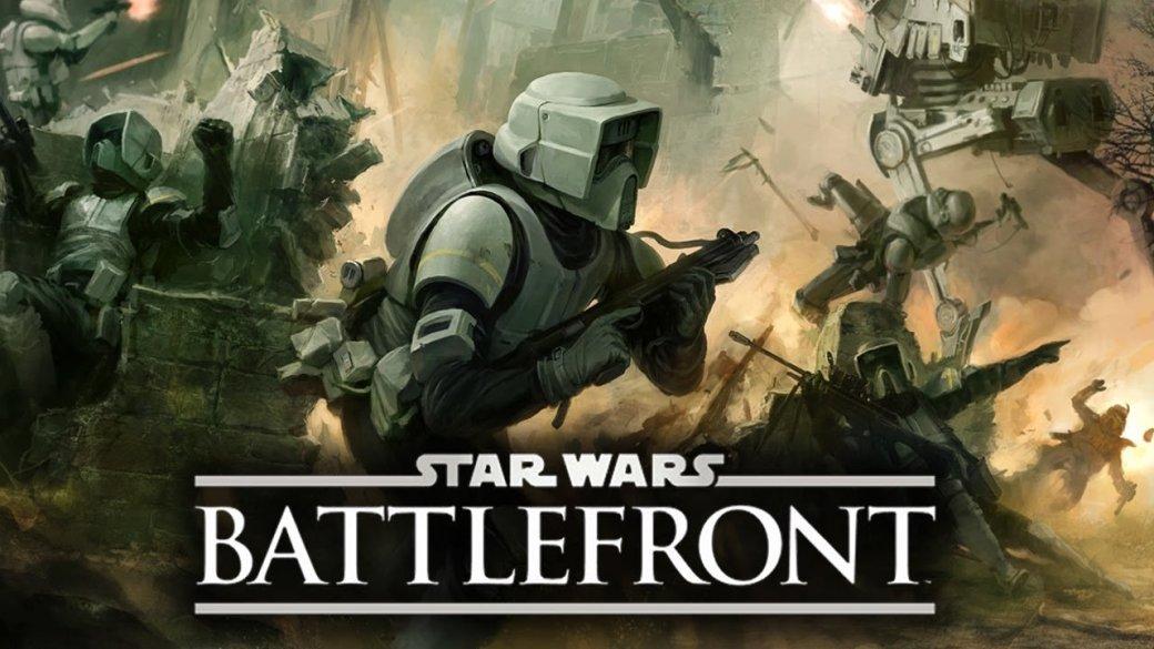 Star Wars Battlefront не будет откладывать контент на DLC - Изображение 4