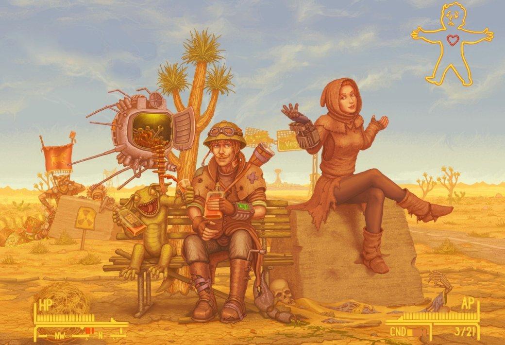 Лучший арт мира Fallout - Изображение 31