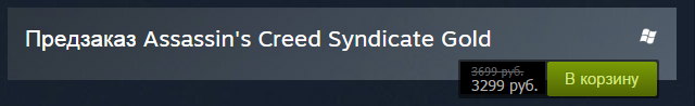 Assassin's Creed Syndicate уже в Steam; Gold версия за 3299 рублей - Изображение 2