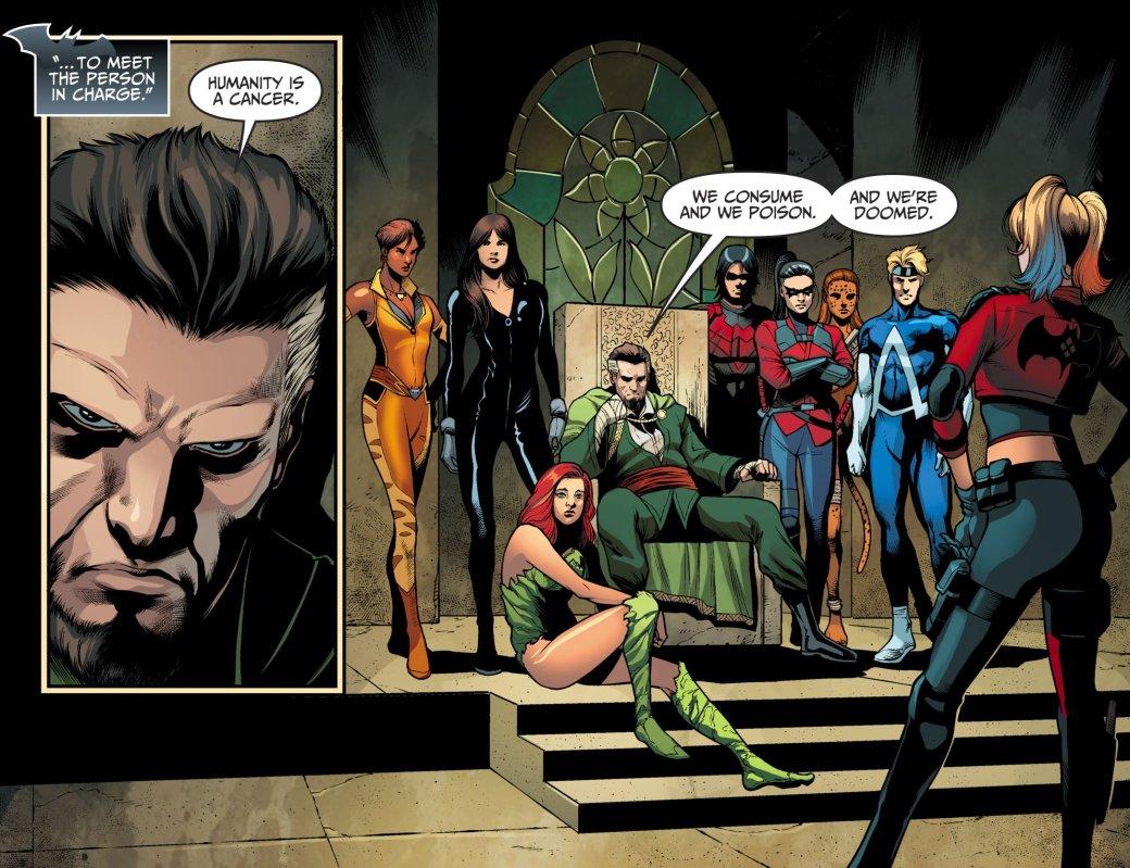 Трейлер мультфильма «Бэтмен иХарли Квинн» появился винтернете