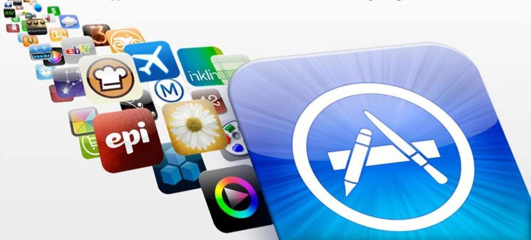 За праздники люди оставили в App Store больше миллиарда долларов - Изображение 1
