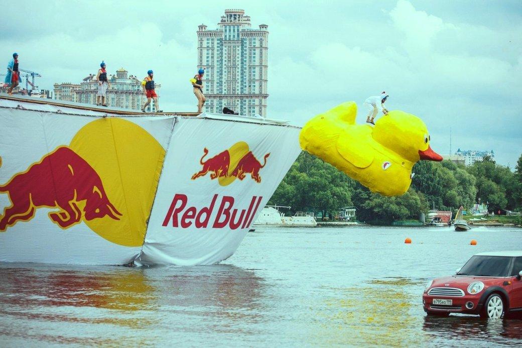 От Винта! Наши на Red Bull Flugtag 2013 - Изображение 2