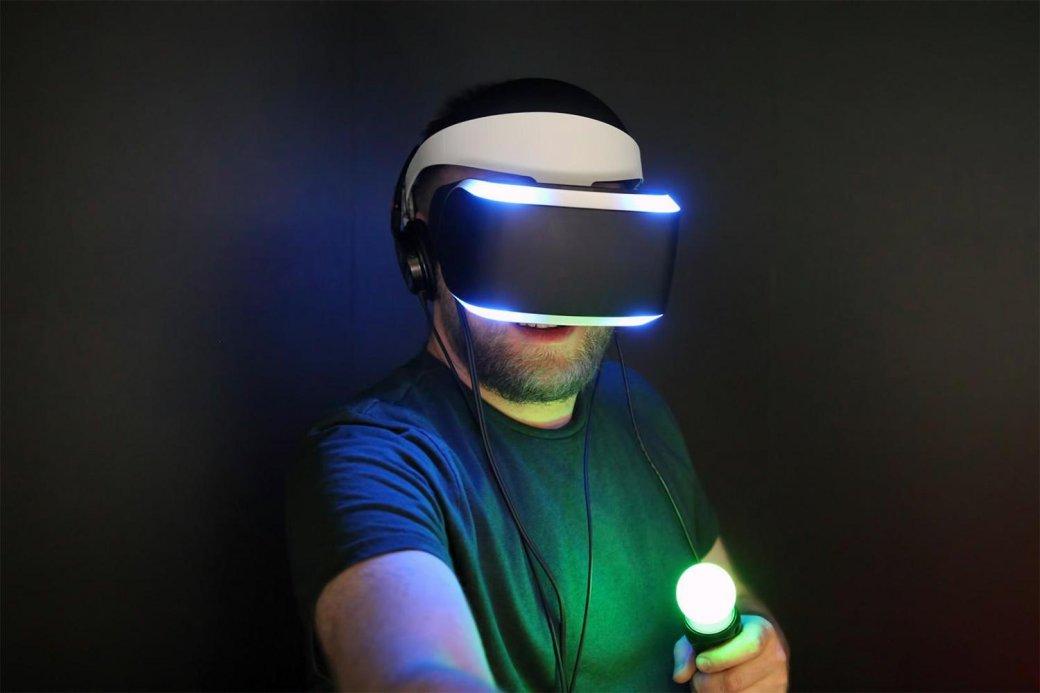 Sony сумела направить свет из реального мира в виртуальный и обратно - Изображение 1