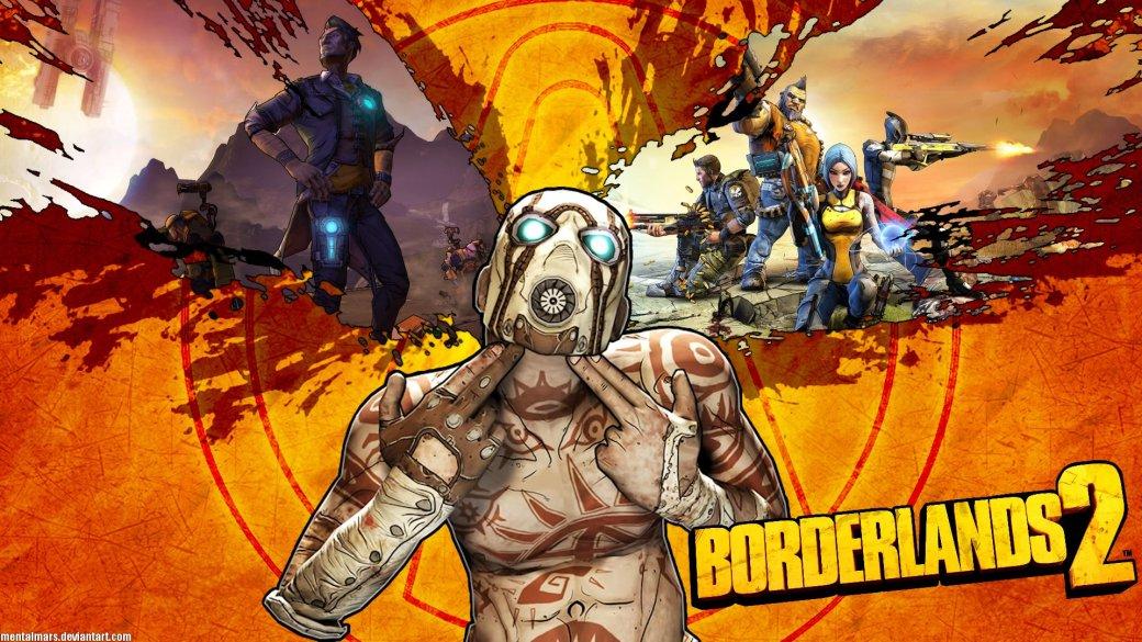Портативная Borderlands 2 появится в Европе до конца мая - Изображение 1