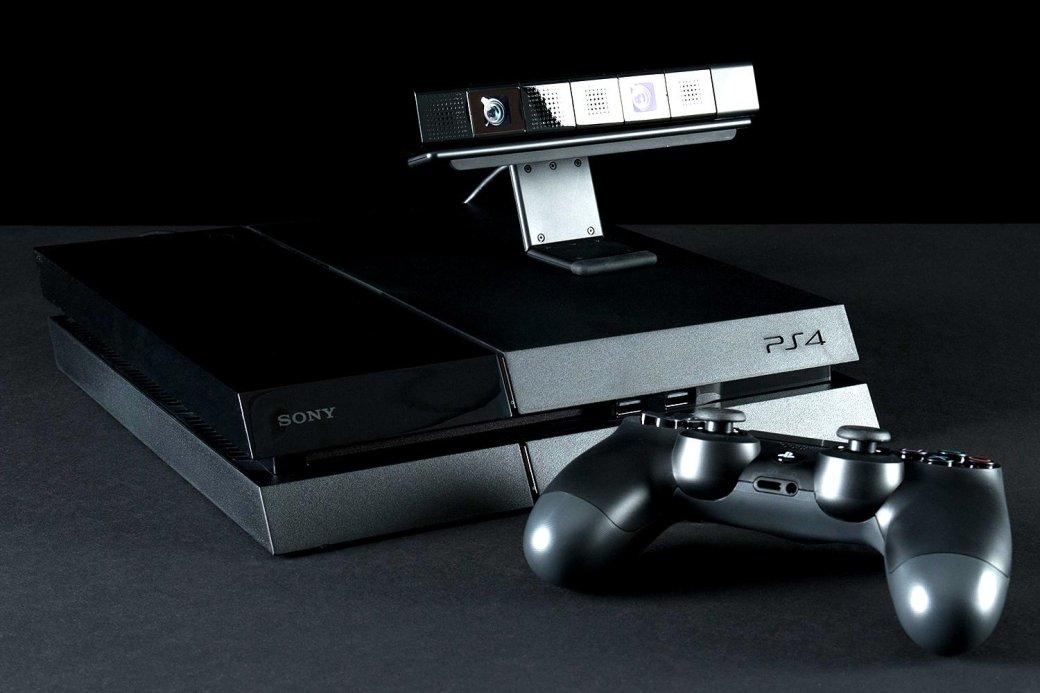 Sony позволила европейцам следить за активностью друзей в PSN  - Изображение 1