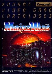 Marine Wars – фото обложки игры