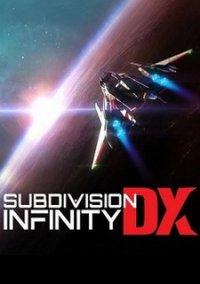 Subdivision Infinity DX – фото обложки игры