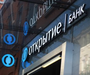 Объяснено: что случилось свладеющим «Рокетбанком» банком «Открытие»