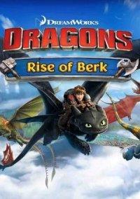 Dragons: Rise of Berk – фото обложки игры