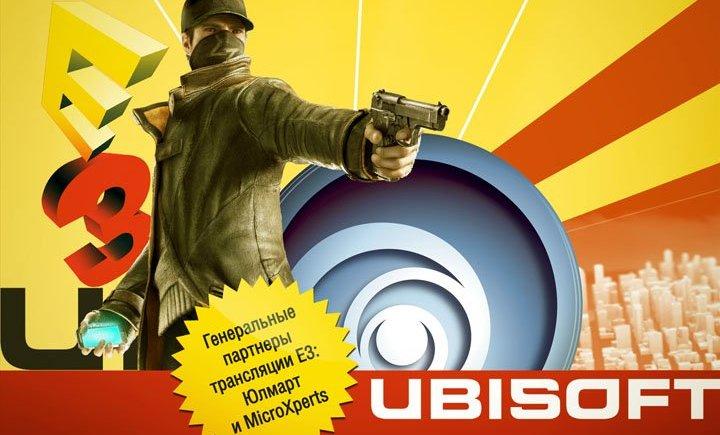 Презентация Ubisoft на E3 2013 с русским переводом