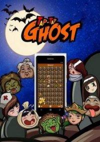 tap tap ghosts – фото обложки игры