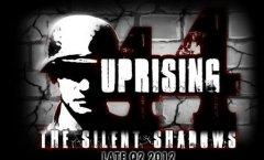 Uprising 44: The Silent Shadows. Дневники разработков