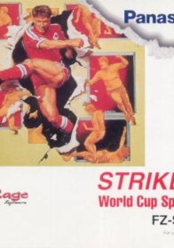 Striker: World Cup Special