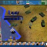 Скриншот Geo-Political Simulator – Изображение 37