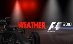 F1 2010. Дневники разработчиков