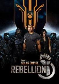Sins of a Solar Empire: Rebellion – фото обложки игры