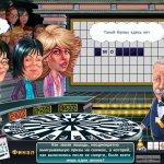 Скриншот Поле чудес: Официальная игра – Изображение 6