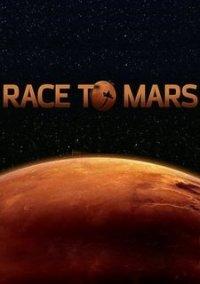 Race To Mars – фото обложки игры