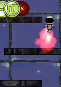 Junkyard – фото обложки игры