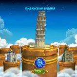 Скриншот 7 чудес. Сокровища семи – Изображение 4