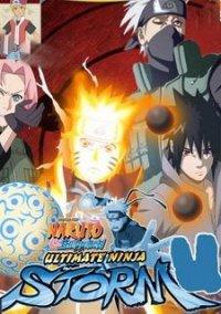 Naruto Shippuden: Ultimate Ninja Storm 4 – фото обложки игры