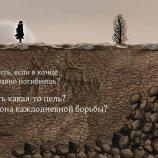 Скриншот Nihilumbra – Изображение 3