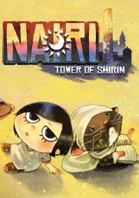 NAIRI: Tower of Shirin – фото обложки игры