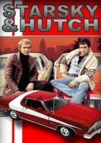 Starsky & Hutch – фото обложки игры