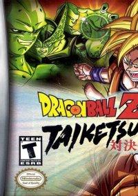 Dragon Ball Z: Taiketsu – фото обложки игры