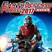 Earth Defense Force 2017 – фото обложки игры