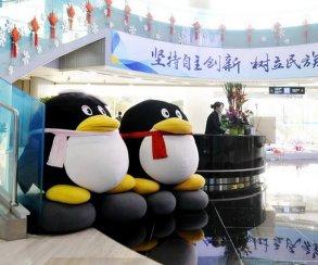 Чистая прибыль Tencent достигла $1 млрд за квартал