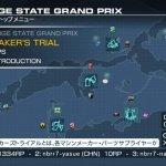 Скриншот Ridge Racer 7 – Изображение 44