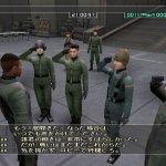 Скриншот Front Mission Online – Изображение 6