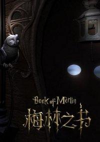 Book Of MerLin – фото обложки игры