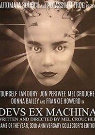 Deus Ex Machina - GOTY 30th Anniversary Collector's Edition