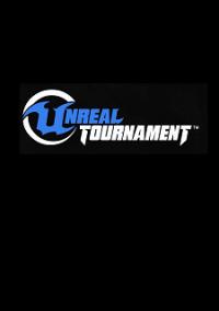 Unreal Tournament (2019) – фото обложки игры