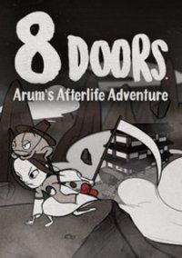 8Doors: Arum's Afterlife Adventure – фото обложки игры