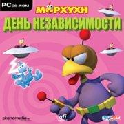 Moorhuhn Invasion – фото обложки игры