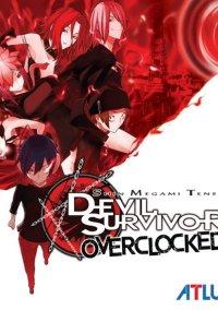 Shin Megami Tensei: Devil Survivor Overclocked – фото обложки игры