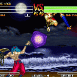 Скриншот Samurai Shodown IV: Amakusa's Revenge – Изображение 4