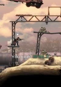 Take Arms – фото обложки игры
