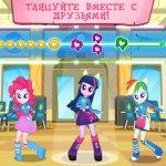 Скриншот My Little Pony - Friendship is Magic HD – Изображение 5