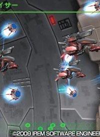 R-Type Tactics 2: Operation Bitter Chocolate – фото обложки игры