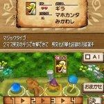 Скриншот Dragon Quest: Wars – Изображение 14