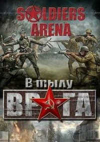 Soldiers: Arena – фото обложки игры