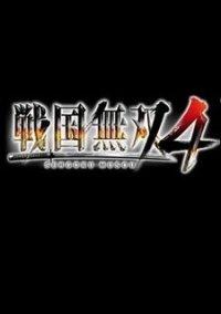 Samurai Warriors 4 – фото обложки игры