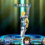 Скриншот Tales of the World: Radiant Mythology 3 – Изображение 6