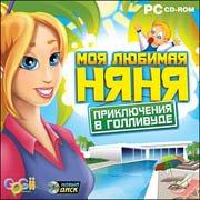 Nanny Mania 2: Goes to Hollywood – фото обложки игры